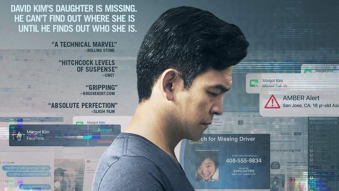 """Groundbreaking Thriller """"Searching"""" Reveals New Poster"""