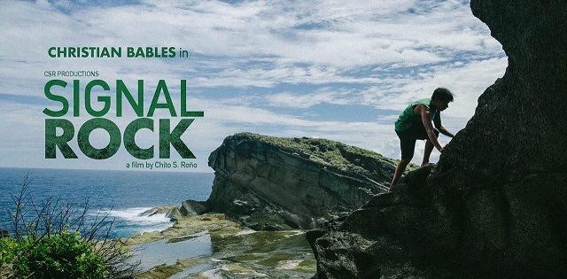 signalrock