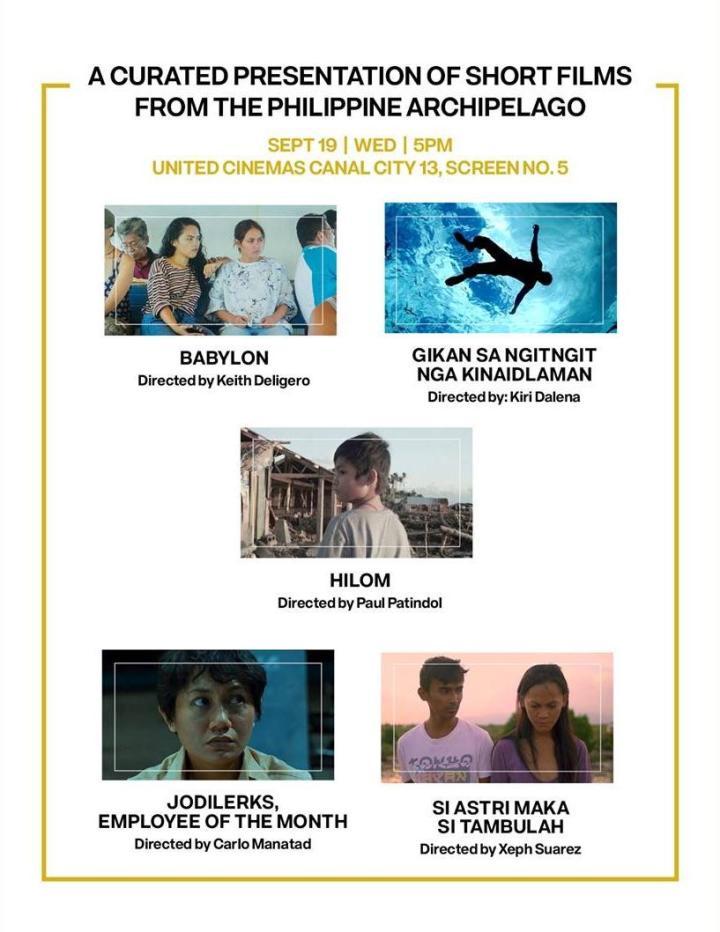 fdcp-shortfilms