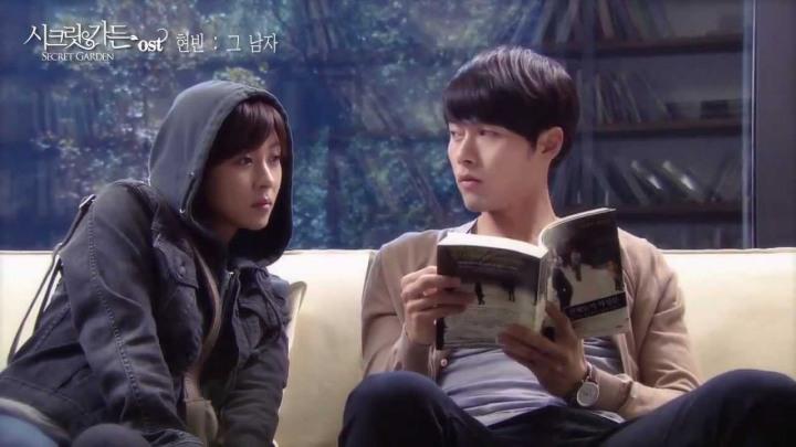 hyun bin-secret